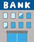 創業融資の借入れ方法がわからない方